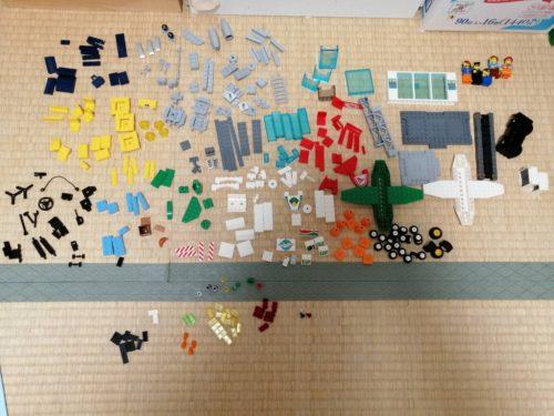 レゴを並べる