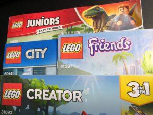 レゴの見分け方