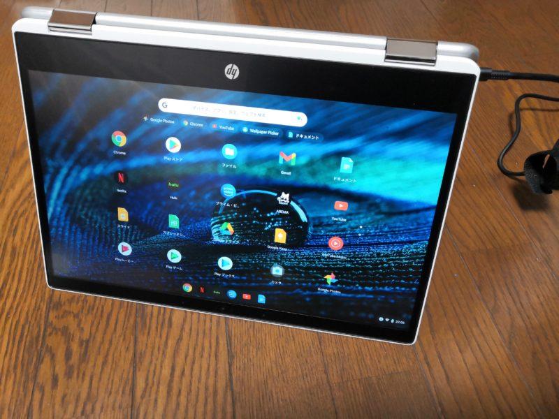 Chromebookの2in1